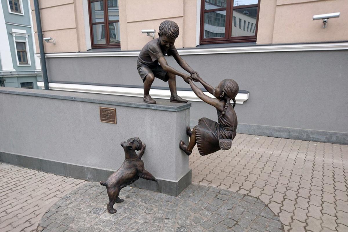 Square Kazan