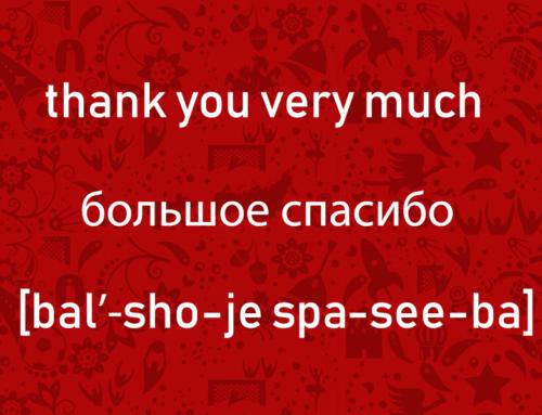 Useful Russian phrases