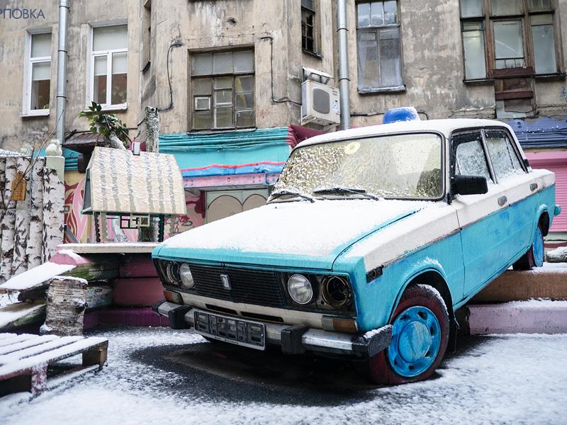 lada tour Russia