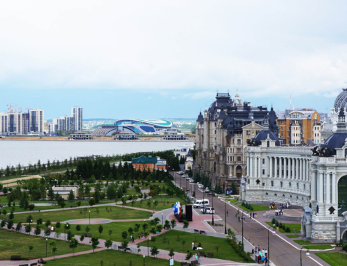 Independent travel to Kazan, Russia
