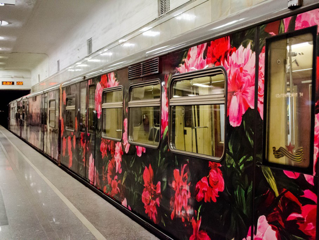 colourful train on Moscow