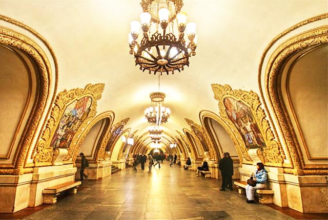 Kievskaya station moscow