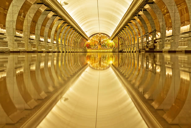 Park Pobedy moscow metro
